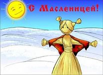 prazdniki_i_tradicii_drevney_rusi