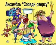 kak_sdelat_kaku_muzhu-izmenniku_ili_nachalniku
