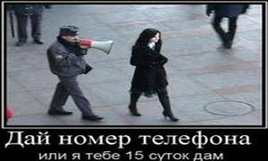 zapis_v_telefonnnoy_knizhke