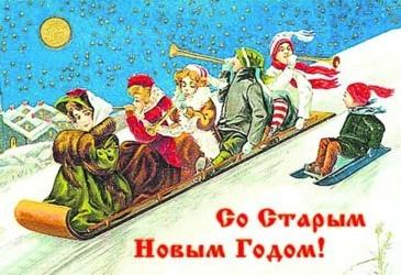 kak_poyavilsya_staryy_novyy_god
